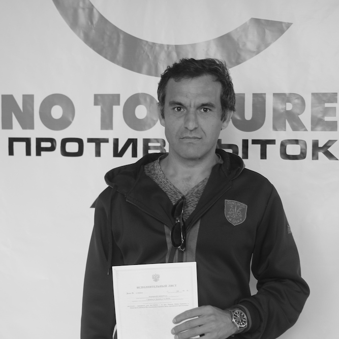 Заявитель Комитет против пыток